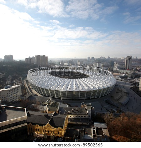 KYIV, UKRAINE - NOVEMBER 24: The Olympic Stadium Under Construction For The UEFA EURO 2012 on November 24, 2011 in Kyiv, Ukraine - stock photo