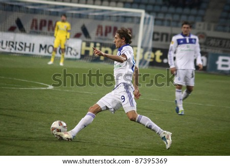 KYIV, UKRAINE - OCTOBER 20: Denys Garmash of Dynamo Kyiv controls a ball during UEFA Europa League game against Besiktas on October 20, 2011 in Kyiv, Ukraine