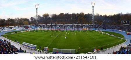 KYIV, UKRAINE - OCTOBER 20, 2013: Panoramic view of Valerii Lobanovskyi stadium during Ukraine Premier League game between Arsenal Kyiv and Dynamo Kyiv - stock photo