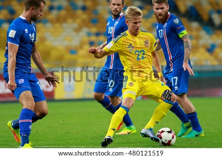 KYIV, UKRAINE - SEPT 5, 2016: FIFA World Cup 2018 qualifying game of Ukraine national team against Iceland at NSC Olympic stadium