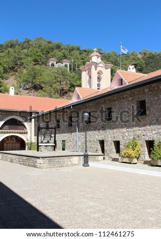 Kykkos Monastery, Paphos, Cyprus - stock photo
