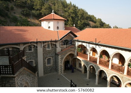 Kykkos or Kykkou abbey in Cyprus, Troodos mountains. One of the most popupar tourist destination in this country. - stock photo