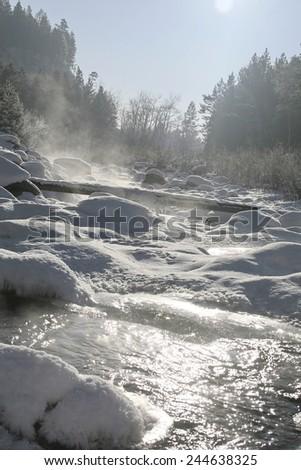 Kyngarga River, the village of Arshan. The Republic of Buryatia - stock photo