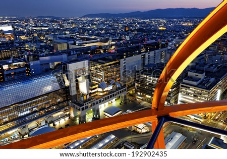 Kyoto City night in Japan, view from Kyoto  Tower - stock photo