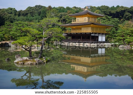 Kyoto Golden Pavilion ( Kinkakuji Temple ). Japan - stock photo