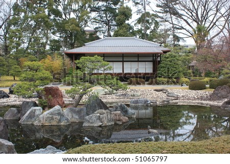 Kyoto Imperial Palace grounds - stock photo