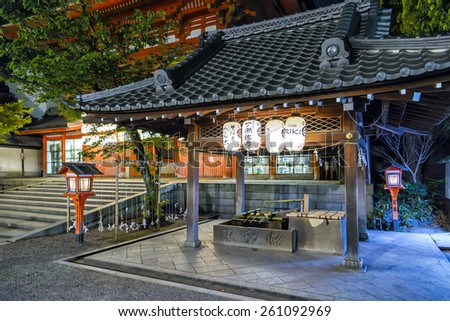 Kyoto, Japan - April 23, 2014: View of Yasaka Shrine. Yasaka Shrine, once called Gion Shrine, is a Shinto shrine in the Gion District of Kyoto. Is situated at the east end of Shijo-dori. - stock photo
