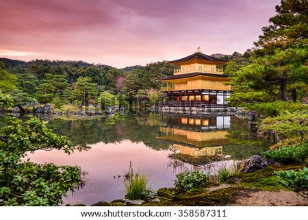 Kyoto, Japan at the Golden Pavilion at dusk. - stock photo