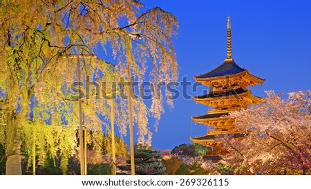 Kyoto, Japan at To-ji pagoda - stock photo