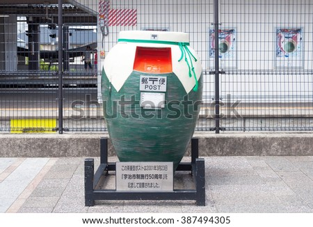 KYOTO, JAPAN - Aug 11: Japanese Mailbox on August 11, 2015. Tea pot post has been to commemorate Uji city 50th anniversary in front of JR Uji station in Kyoto, Japan