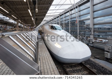 KYOTO, JAPAN - CIRCA MARCH, 2017: Shinkansen Bullet Train at the station. The Tokkaido Shinkansen is the world's busiest high-speed rail line carrying 151 million passengers annually.