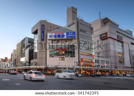 KYOTO, JAPAN - DECEMBER 25: Busy intersection (Shijo and Kawaramachi streets) in downtown Kyoto, Japan on December 25, 2011, the access point for Gion and Pontocho historical districts. - stock photo