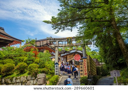 Kyoto, JAPAN-June 13: Tourist at Kiyomizu-dera Temple in Kyoto Japan on June 13,2015 Kiyomizu-dera was founded in the early Heian period.