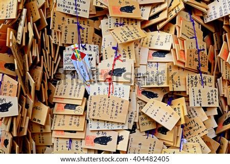 KYOTO, JAPAN - MARCH 27 : Kitano Tenmangu Shinto shrine on 27 March, 2016, Kyoto, Japan. Shinto is the traditional religion of Japan. Mikoshi is a portable Shinto shrine. - stock photo