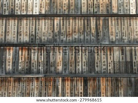 Kyoto, Japan - May 4, 2015: People's wishes and offerings made of small wooden planks on an ema (Wish board) at Fushimi Inari shrine at Kyoto.