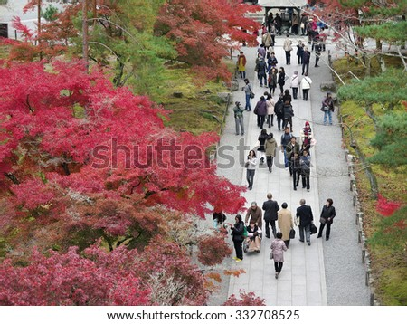 KYOTO, JAPAN - NOVEMBER 20 : Autumn leaves in Nanzen-ji temple in Kyoto taken November 20, 2014. Nanzenji temple is one of the most popular tourist spot for autumn season. - stock photo