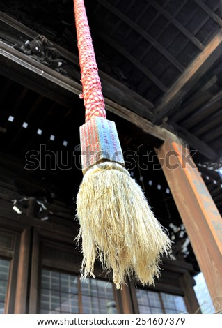 KYOTO,JAPAN-NOVEMBER 3, 2014; Close-up and selective focus on a bell line in front of  Seishin-inTemple, this is the site of memorial to Izumi Shikibu,the Heian-era poet. November 3, 2014 Kyoto, Japan - stock photo