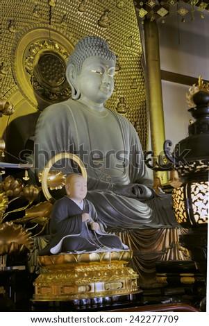 KYOTO,JAPAN-NOVEMBER 3, 2014; Interior of the Seiganji Temple with the Statue of Amida Butsu.November 3, 2014 Kyoto, Japan - stock photo