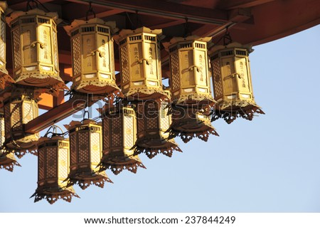 KYOTO,JAPAN-NOVEMBER 7,2014; Japanese lanterns at the Toji Temple complex which also houses the famous five-story,57 m high pagoda tower, the tallest wooden tower in Japan.November 7,2014 Kyoto, Japan - stock photo