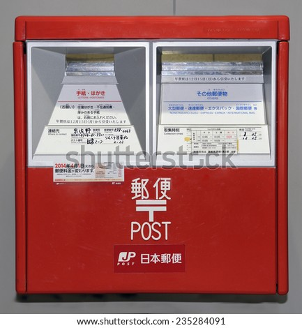 KYOTO, JAPAN-NOVEMBER 11,2014; Japanese red mailbox in close up.With text in japanese characters and English language. November 11, 2014 Kyoto,Japan - stock photo