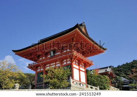 KYOTO, JAPAN - NOVEMBER 4, 2014: Niomon gate in Kiyomizu-dera Temple with clear blue sky. It was founded in year 778 and is an UNESCO World Heritage site. November 4, 2014 Kyoto, Japan - stock photo