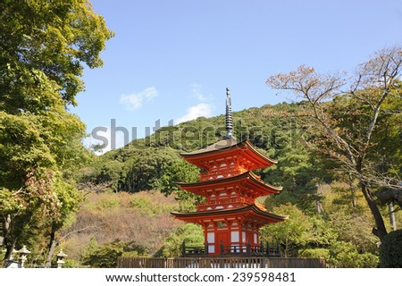 KYOTO, JAPAN-NOVEMBER 4, 2014; Pagoda of Taisanji subtemple at Kiyomizudera.This temple site is an UNESCO World Heritage Site.November 4, 2014 Kyoto, Japan. - stock photo