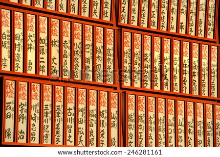 KYOTO,JAPAN-NOVEMBER 7,2014:People write their wish leave that at the temple in desire that their wish will come true.The wishes are about love, health, success school exams November7,2014 Kyoto,Japan - stock photo