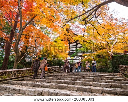 KYOTO, JAPAN - NOVEMBER 29: Stairway to the famous Zen garden at Rioan-ji Temple on November 29, 2012 in Kyoto. The temple from the 15th century is a UNESCO World Heritage site.