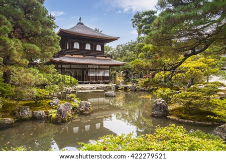 Kyoto, Japan: 18 November 2011 - The Silver Pavilion of the temple of Ginkaku-ji or Jisho-ji in Kyoto, seen in autumn.