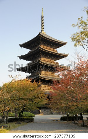 KYOTO,JAPAN-NOVEMBER 7, 2014;The wooden tower of To-ji Temple in Nara is the largest temple pagoda in Japan with 54.8 meters. It is an UNESCO world heritage site. November 7, 2014 Kyoto, Japan - stock photo