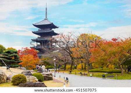 """KYOTO, JAPAN - NOVEMBER 23 2015: Toji temple, literally """"East Temple"""", founded at the beginning of  Heian Period, after the capital moved to Kyoto and it's one of Kyoto's UNESCO world heritage sites - stock photo"""
