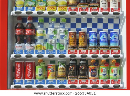 KYOTO, JAPAN - NOVEMBER 5, 2014: Vending machine of soft drinks at pedestrian walkway.November 5, 2014 Kyoto, Japan