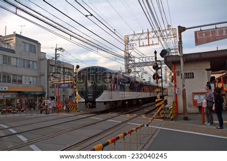 KYOTO, JAPAN - OCTOBER 26: Inari Station at October 26, 2014 in Kyoto, Japan. Japan has one of the most extensive railway system in the world. - stock photo