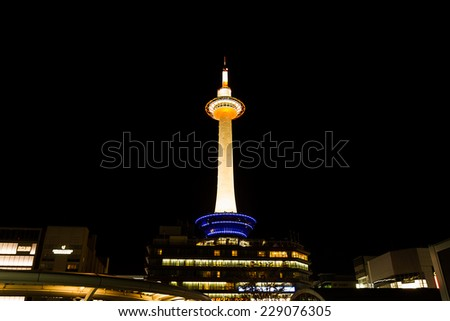 Kyoto japan october 23 2014 kyoto tower with dark sky in japan