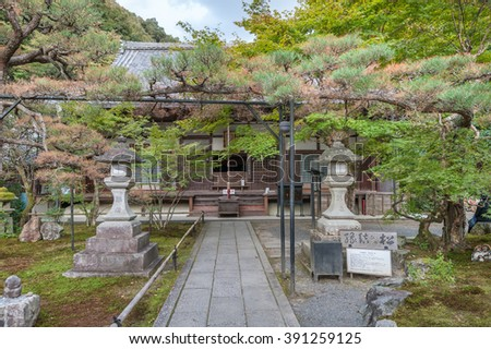 KYOTO, JAPAN - OCTOBER 08, 2015: Nanzen-ji, Zuiryusan Nanzen-ji, formerly Zenrin-ji.  Zen Buddhist temple in Kyoto, Japan. Emperor Kameyama established