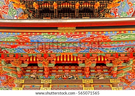 KYOTO-JAPAN-OCTOBER 21 : The area of Japanese style temple on October 21, 2015 , Kyoto, Japan.