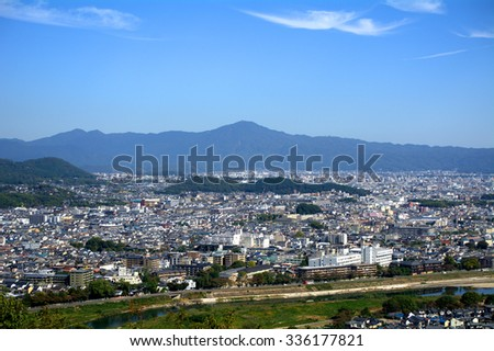 KYOTO, JAPAN - OCTOBER 25 : View of the city on 25 October 2015. Kyoto, Japan. Kyoto was the capital of Japan for a thousand years.