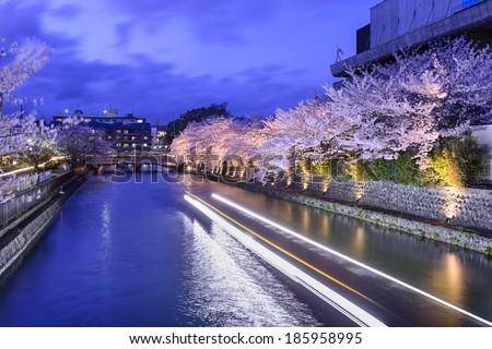 Kyoto, Japan on the Okazaki Canal during the spring cherry blossom season. - stock photo