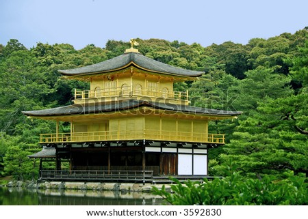 Kyoto, Japan's Golden Pavilion or kinkaku-ji - stock photo