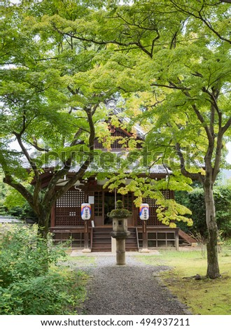 Kyoto, Japan - September 15, 2016: At the Shinnyo-do Buddhist Temple several stand-alone smaller buildings in the green garden offer space to meditate, pray or meet.