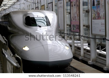 KYOTO, JAPAN - SEPTEMBER 18: Shinkansen superexpress, September 18, 2012 in Kyoto, Japan. Japan's public train system between the big cities was stopped completely this day because of a huge storm. - stock photo