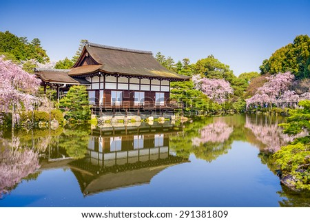 Kyoto, Japan spring at Heian Shrine's pond garden. - stock photo