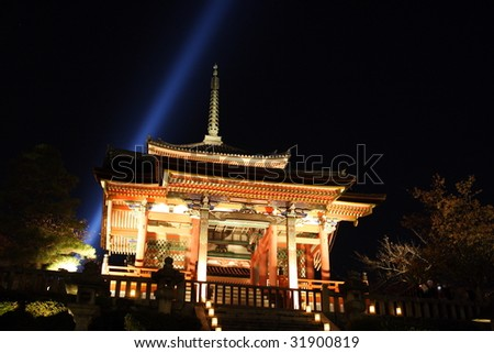 Kyoto Japanese temple by night, part of the Kiyomizu temple