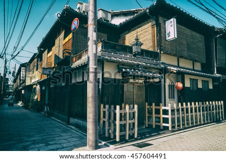 Kyoto - July 2016: Traditional wooden Japanese houses at Gion - stock photo