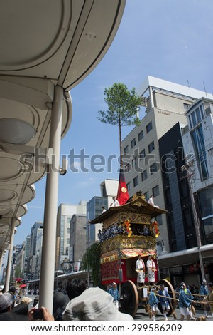 KYOTO - JULY 24: Unidentified Performer on parade of hanagasa in Gion Matsuri (Festival) held on July 24 2015 in Kyoto, Japan. It is one of Kyoto's renowned three great festivals.