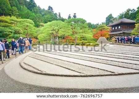 Kyoto November 222015 Ginkakujithe Silver Pavillion Zen Sand Stock ...