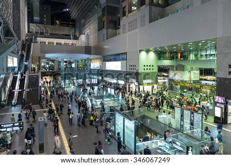 KYOTO - NOVEMBER 20: Kyoto Station main hall November 20, 2015 in Kyoto, JP. It is Japan's second-largest station building.