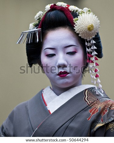 KYOTO - OCT  22: A participant at The Jidai Matsuri ( Festival of the Ages) held on October 22, 2009  in Kyoto, Japan . It is one of Kyoto's renowned three great festivals - stock photo