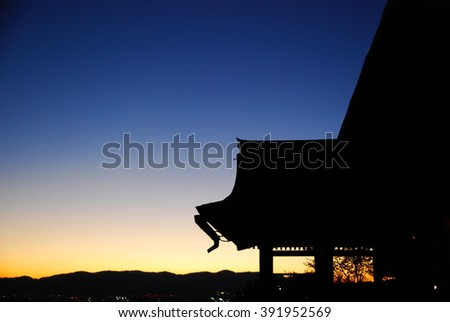 Kyoto temple in twilight time - stock photo