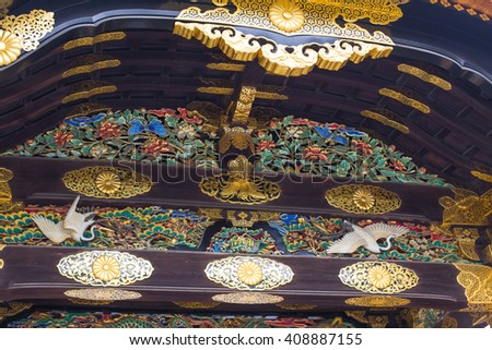 Kyoto Travel: Nijo Castle (Nijojo), Japan style roof art design handcraft.